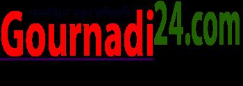 গৌরনদী ২৪ ডটকম | logo