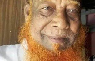 আগৈলঝাড়া উপজেলা বিএনপির সাবেক সভাপতি   আব্দুল লতিফ মোল্লা আর নেই