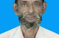 উজিরপুরের সাংবাদিক বাচ্চুর পিতা বাবুল বেপারীর ৭ম মূত্যু বার্ষিক