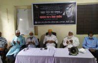 বেগম  শাহান আরা আবদুল্লাহর স্বরনে আমেনা বেগম হোমিওপ্যাথিক মেডিকেল কলেজ দোয়া মিলাদ অনুষ্ঠিত