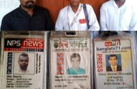 আগৈলঝাড়ায় সাংবাদিক পরিচয়ে তিন প্রতারক আটক