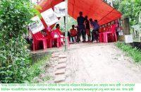 গৌরনদীতে চলাচল বন্ধ করে সেতুতে ইউপি সদস্য প্রার্থীর নির্বাচনী কার্যালয়