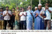 গৌরনদীতে জামে মসজিদের নির্মাণ কাজের উদ্বোধন